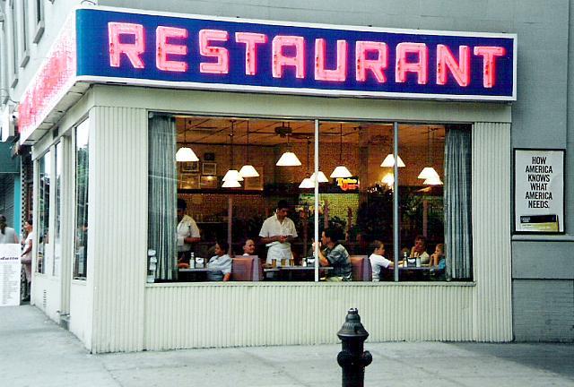 Tom's_Restaurant,_NYC